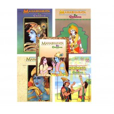 Mahabharata for Children 1-5 Vol