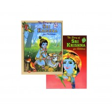 Sri Krishna For Children Vol 1-2